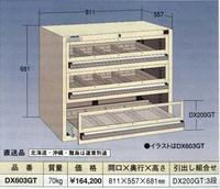 OS(大阪製罐):DXキャビネット アクリル窓付 3段 DX603GT