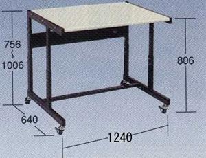 【お1人様1点限り】 OS(大阪製罐):ラインテーブル 移動型 LTH120C:イチネンネット, 上山市:98260a58 --- fricanospizzaalpine.com