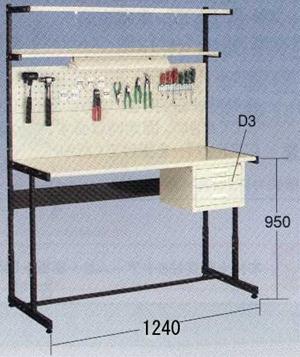 【代引不可 定置型】OS(大阪製罐):ラインテーブル LTH122P 定置型 P型 P型 LTH122P, O.K.A.フットボール:554a0821 --- sunward.msk.ru