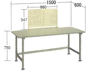 OS(大阪製罐):ボード付作業台 NBS1560W