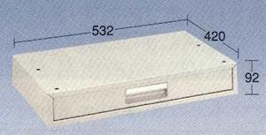 OS(大阪製罐):引出しボックス SDB61