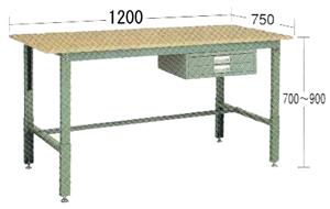 OS(大阪製罐):軽量作業台(高さ調整式) WKW1275H