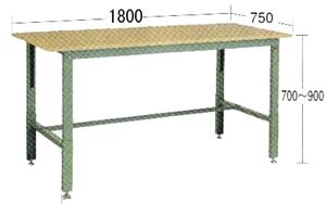 OS(大阪製罐):軽量作業台(高さ調整式) WKW1870H