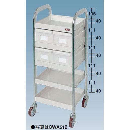 【代引不可】OS(大阪製罐):オーバルワゴン 棚板OT1タイプ OWA512