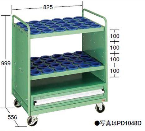 【代引不可】OS(大阪製罐):ツーリングパネルワゴン(引出し付タイプ) (HSK・NC5用) PD6356D