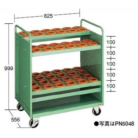 【代引不可】OS(大阪製罐):ツーリングパネルワゴン(引出し無タイプ) (NT・BT用) PN3064