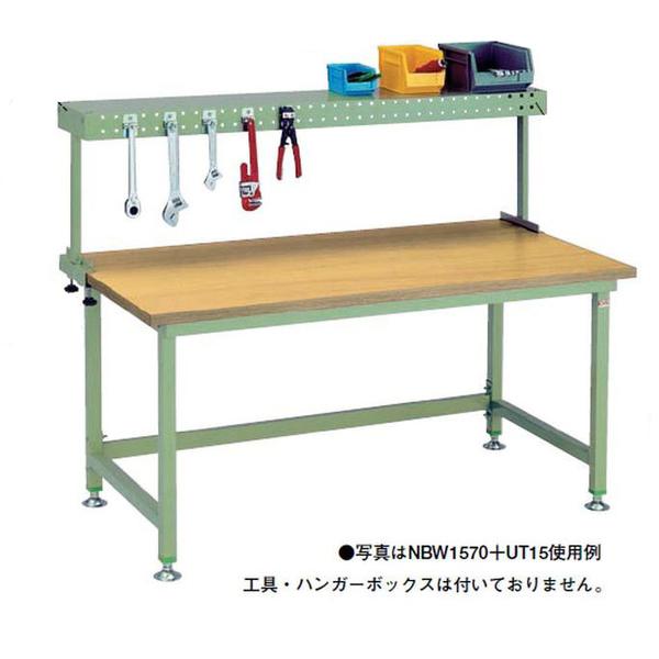 OS(大阪製罐):作業台用上棚板 UT15