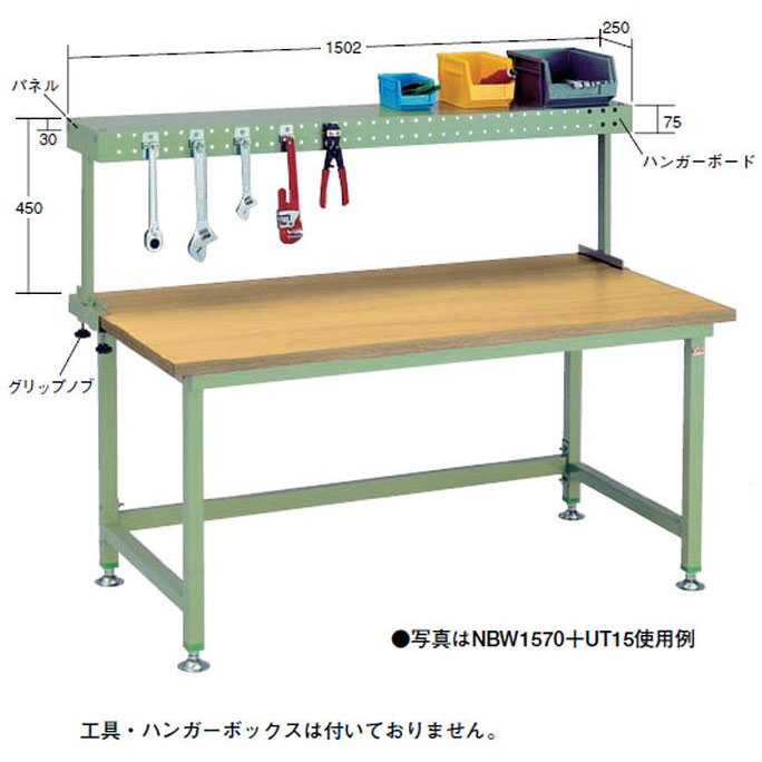 UT18OS(大阪製罐):作業台用上棚板 UT18, 暮らしを彩る  いろえんぴつ:e38985fb --- officewill.xsrv.jp