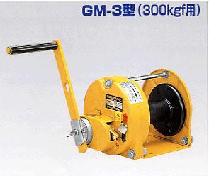 あす楽 マックスプル工業:回転式ウインチ GM-3