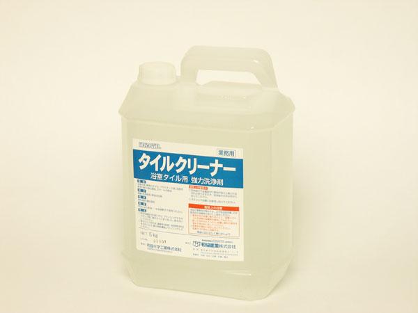 【代引不可】【法人限定】和協産業:浴槽用タイル洗浄剤 タイルクリーナー 5kg×4個