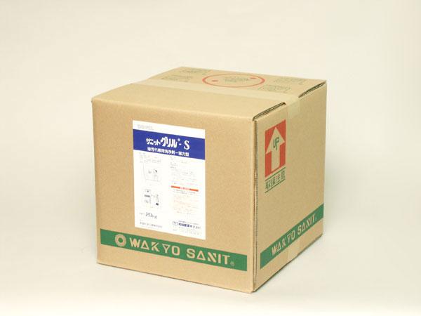 【代引不可】【法人限定】和協産業:油汚れ専用洗浄剤 サニットグリルG 20kg