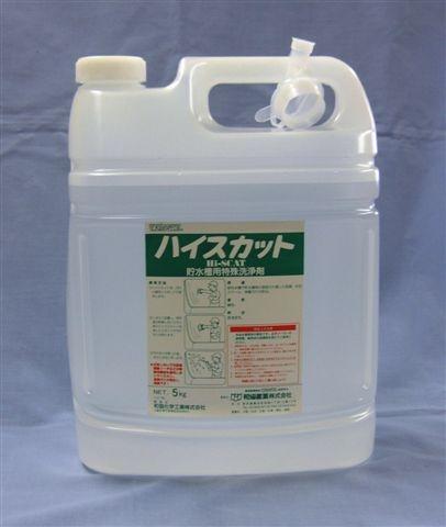 定期的な洗浄でいつも清潔に 和協産業:貯水槽洗浄剤 訳あり品送料無料 5kg×4個 ハイスカット 海外並行輸入正規品
