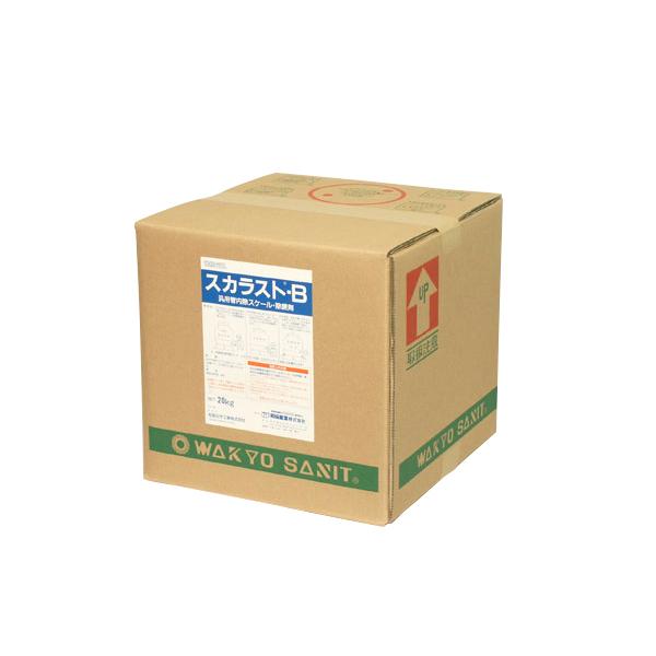 【代引不可】【法人限定】和協産業:空調用洗浄剤・保守剤 スカラストB 20kg