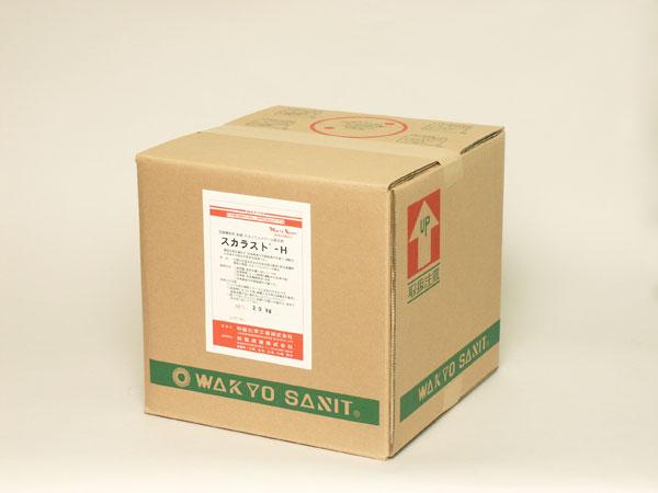 【代引不可】【法人限定】和協産業:空調用洗浄剤・保守剤 スカラストH 20kg