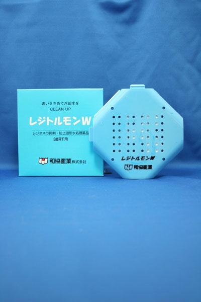 【代引不可】和協産業:空調用洗浄剤・保守剤 レジトルモンW 10個×2