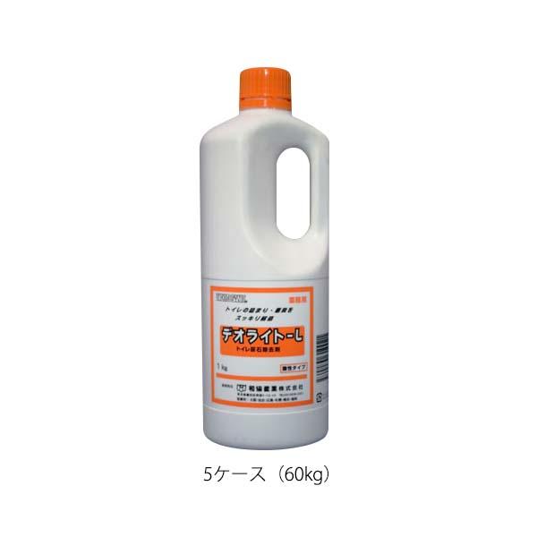 【代引不可】和協産業:尿石除去剤 デオライトL 5ケース(60kg)