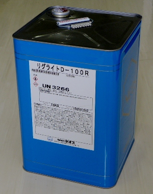 【代引不可】ネオス:リグライトD-100R