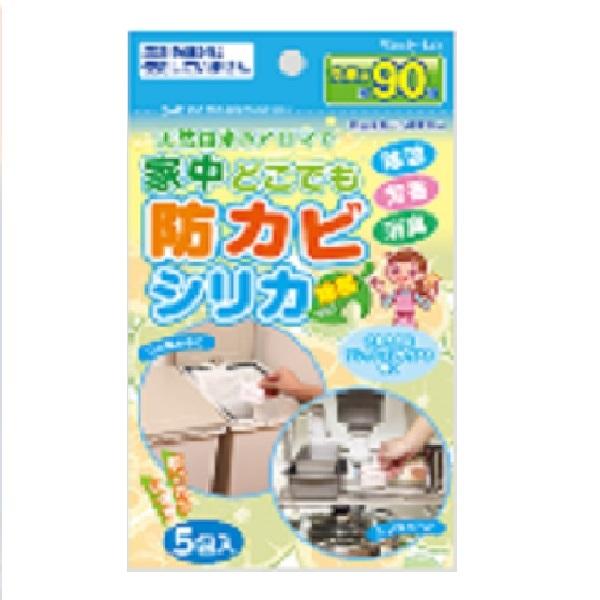 【代引不可】トキハ産業:防カビシリカ 5包入 1ケース(100袋入) 0615-100
