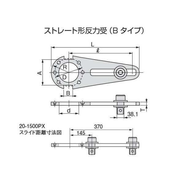 TONE(トネ):増力器用反力受 150PXH