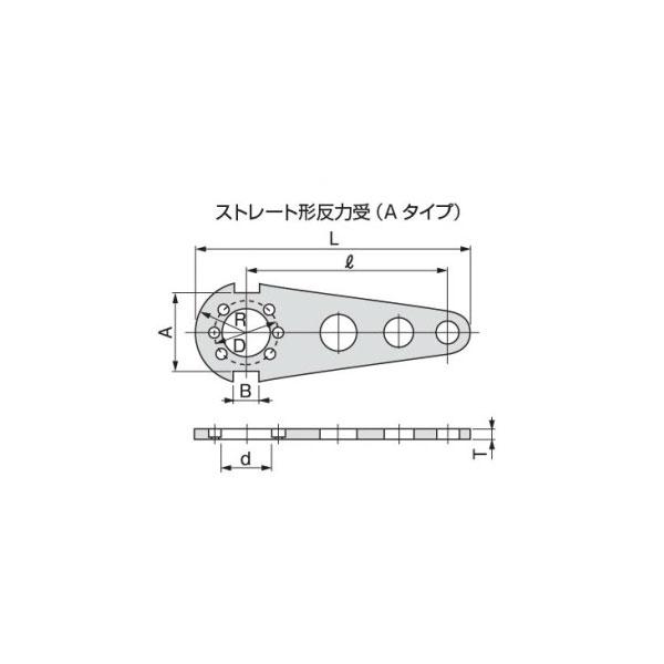 TONE(トネ):強力パワーレンチ用反力受 30PH