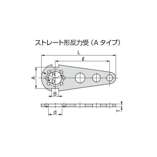 TONE(トネ):増力器用反力受 50PXH
