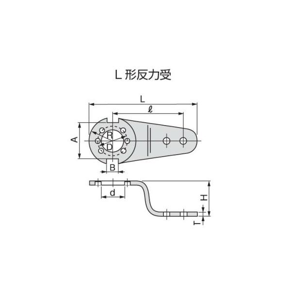 TONE(トネ):増力器用反力受 50PXLH