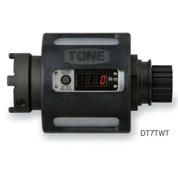 TONE(トネ):デジトルク(TWタイプ) DT7TWT
