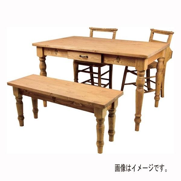 東谷(アヅマヤ):ダイニングテーブル CFS-771