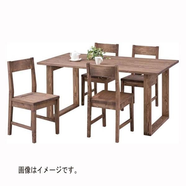 東谷(アヅマヤ):ダイニングテーブル CFS-841