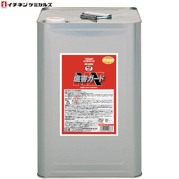 イチネンケミカルズ:塩害ガードオレンジ 15kg 000486