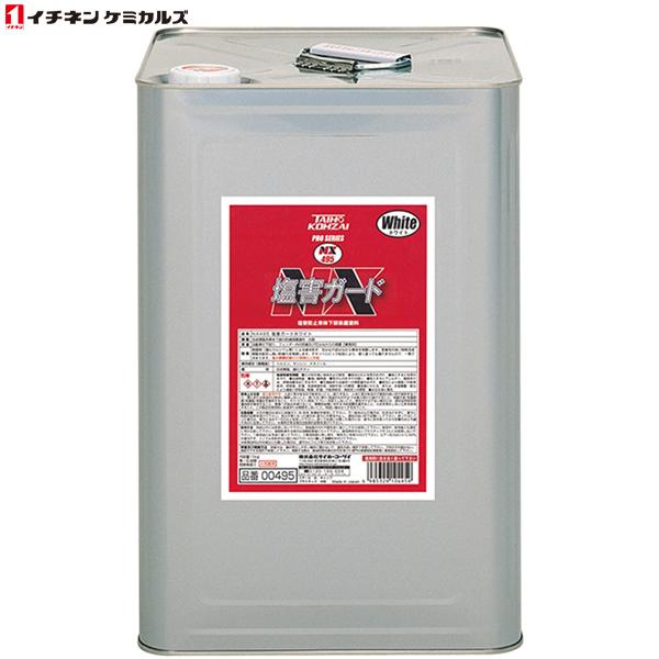 イチネンケミカルズ:塩害ガードホワイト 15kg 000495