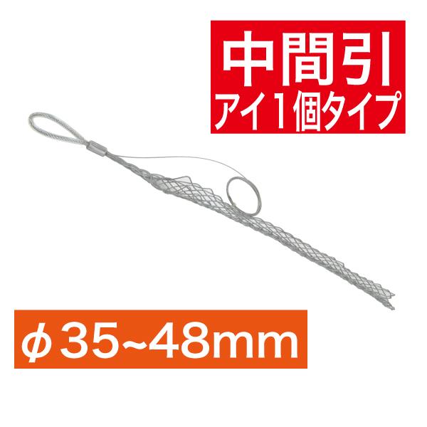 JEFCOM(ジェフコム):シングルグリップ(中間引) DSG-450MS
