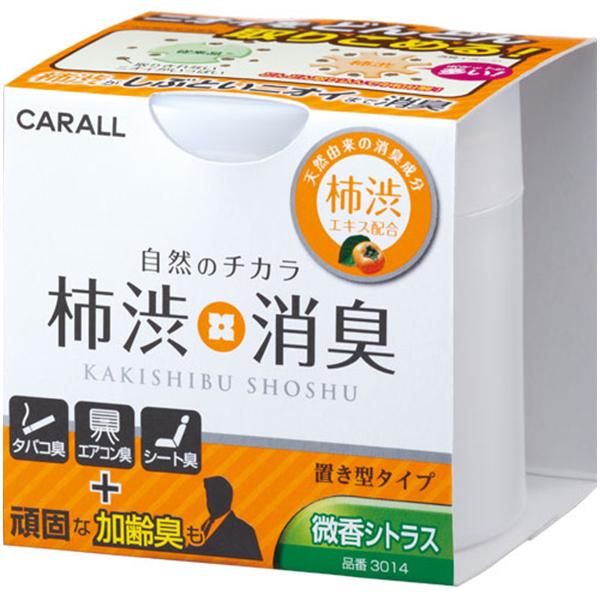 晴香堂:3014 柿渋消臭 置き型 微香シトラス(40個セット)