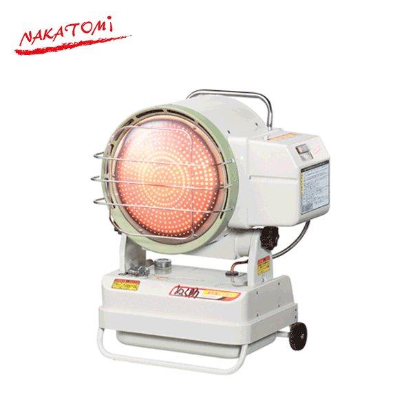 あす楽 [業務用 速熱 スポット暖房]ナカトミ:赤外線ヒーター ぬく助(50Hz) SH-175 サーキュレーター式