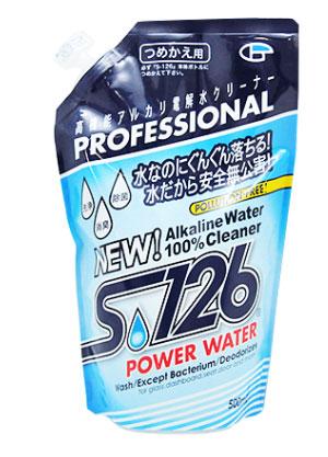プラスリード(PLUSLEAD)洗浄剤パワーウォーター 高機能電解水クリーナー詰替P S-126-500A(20個ST)