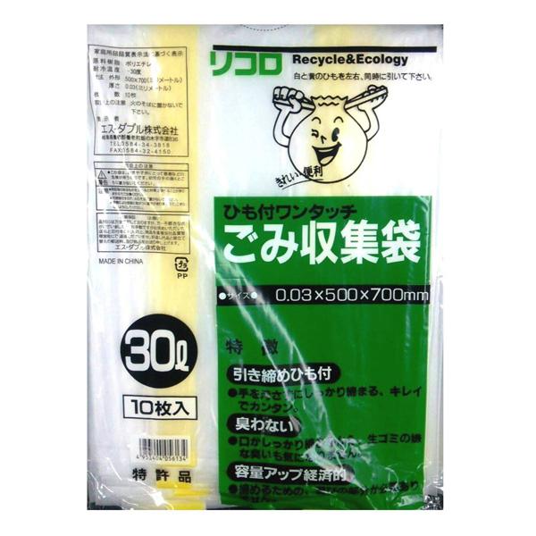 【代引不可】インテリムジャパン:ひも付き ゴミ袋 リコロ 30L 500枚 IJ-011