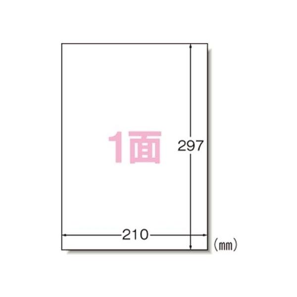 エーワン:ラベルシール(レーザープリンタ) マット紙 500枚入 A4判1面 28641 27262