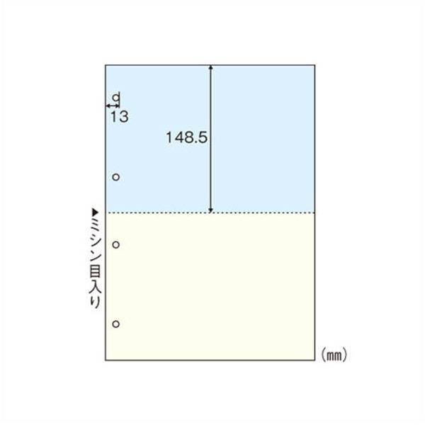 ヒサゴ:マルチプリンタ帳票 A4判2面4穴 カラータイプ 1200枚 BP2011Z 61082
