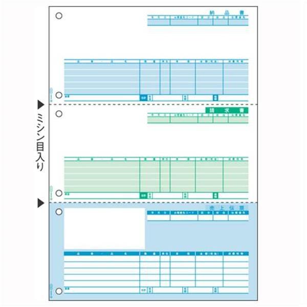 ヒサゴ:コンピュータ用帳票 レーザープリンタ用・A4判 500枚 GB1111 73101