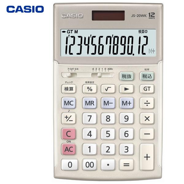 カシオ計算機(CASIO):本格実務電卓 ゴールド JS-20WK-GD