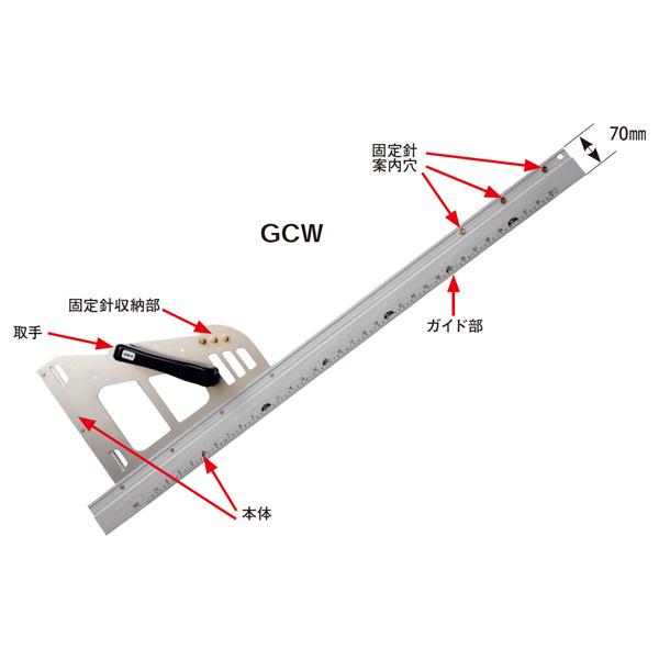 モトコマ:MKK ガイドカッターワイドタイプ 1000mm GCW-1000