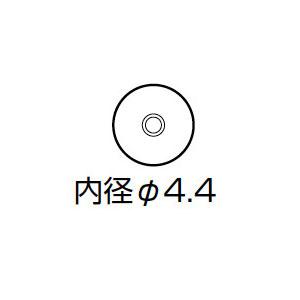 白光:ノズル シングル 4.4MM A1130 000056252017