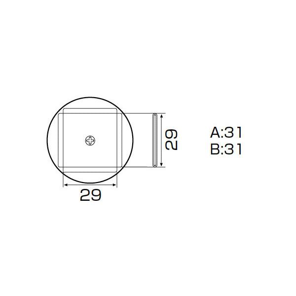 白光:ノズル PLCC 30X30MM A1138B 000056801138