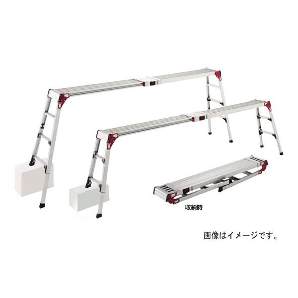 【代引不可】長谷川工業:アルミ伸縮天板・伸縮脚付足場台 DSL1.0-2712