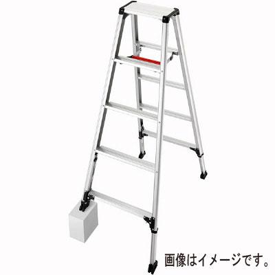 長谷川工業:アルミ専用脚立 脚軽(伸縮タイプ) RZS1.0-21