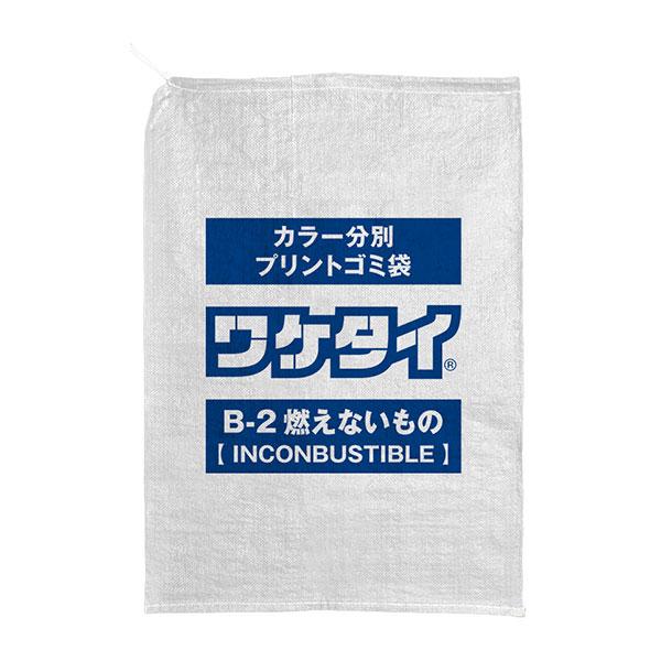 林商事:分別ガラ袋 ワケタイ ブルー 燃えないもの (200枚入り) B-2