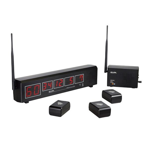 ELPA(エルパ):ワイヤレスコール受信器 EWJ-T01