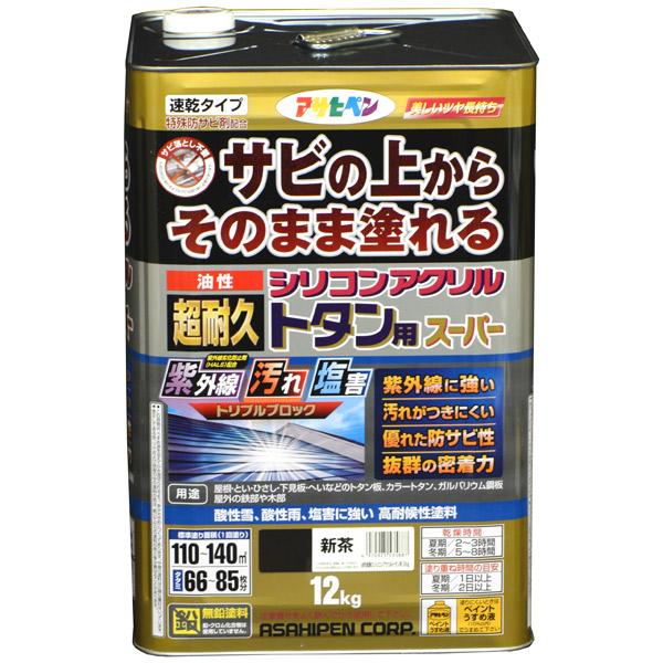 アサヒペン:油性超耐久シリコンアクリルトタン用 12kg 新茶 4970925535887