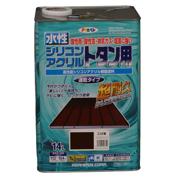 アサヒペン:水性シリコンアクリルトタン用 14L こげ茶 4970925453310