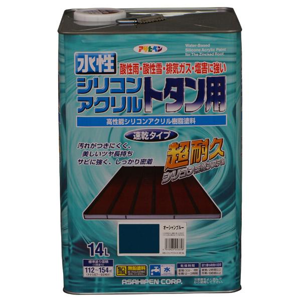 アサヒペン:水性シリコンアクリルトタン用 14L オーシャンブルー 4970925453358